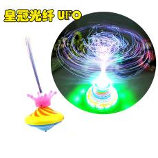 皇冠UFO發光陀螺閃光音樂光纖電動陀螺玩具地攤貨源夜市熱賣批發