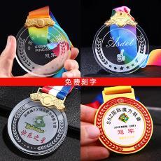 水晶獎牌定制定做金屬掛牌金牌獎品兒童學校運動會比賽畢業紀念品