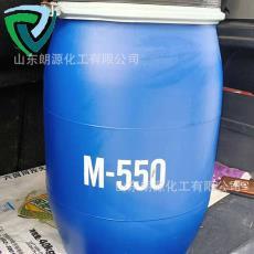 聚季铵盐-7 透明 抗静电 厂家直销 M-550 柔顺剂原料