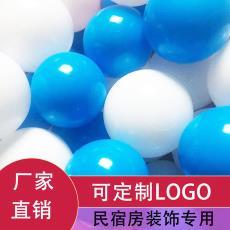 8cm民宿裝飾品 加厚海洋球百萬塑料波波球兒童樂園玩具蘭 7 白5.5