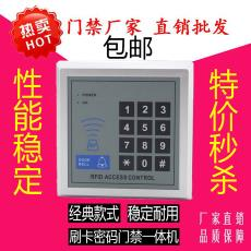 电子门禁系统ID/IC卡刷卡密码单双门玻璃门铁门控制器门禁一体机