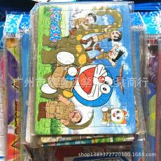 兒童益智科教玩具卡通人物可愛紙質拼圖圖案早教紙板平面拼圖批發