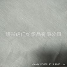 直销韩版环保原料 裙布料 涤麻纱欧根纱服装面料