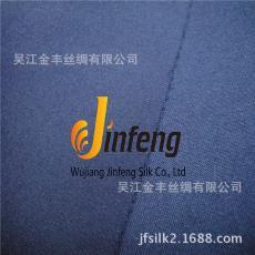 涤纶碳素纤维特殊原料工作服面料
