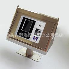 爱宝FC-2考勤机斜面不锈钢保护盒大翻盖配道闸连接管