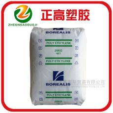 注塑级 针织面料  低压高密度聚乙烯原料 HDPE VL4470 北欧化工