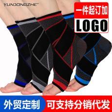 運動者護踝系列加壓纏繞綁帶護踝騎行籃球跑步護踝OEM外貿定制