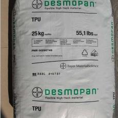 90度 纺织物涂料 耐油 耐磨TPU原料 聚氨酯TPU 2790A 德国拜耳