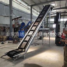 優質大型傾斜式皮帶輸送機 鴻朗機械專業做 多功能物料裝車傳送機