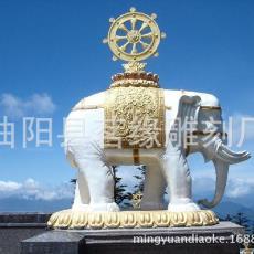 广场 公司 庭院门口摆放招财 吉祥如意 石象 厂家直销  石雕大象