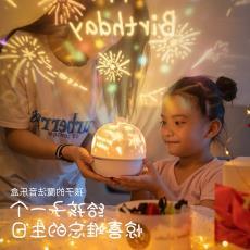 儿童八音盒小女孩创意新年生日礼物女童音乐盒女生公主水晶球投影