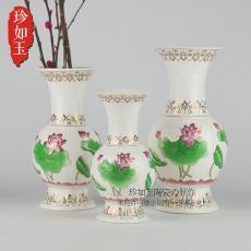 珍如玉佛教用品陶瓷花瓶供佛摆件浮雕描金莲花供奉净水瓶家用礼佛