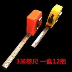 3米不銹鋼卷尺大理石盒尺 一盒12把包郵 石材廠專用尺子測量工具