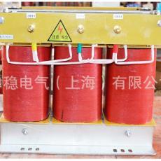 廠家直銷設備配套使用SBK-30KVA 三相干式變壓器 控制變壓器