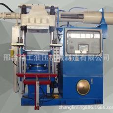 神工生產橡膠注射機-注膠機等質量優越全國銷售歡迎訂購