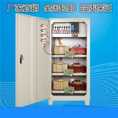 厂家直销  现货供应 三相高精度全自动交流稳压器40KVA