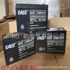 閥控密封鉛酸型NP230-12 原裝易事特大容量蓄電池12v230AH