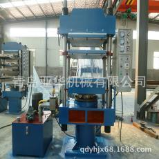 750*850*2  可调间距 不规则橡胶杂件生产专用硫化机
