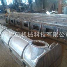 尾槳分離設備 排渣分離機 山東廠家專業定制 造紙廠用造紙設備