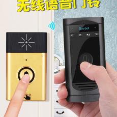 对讲门铃无线家用双向语音智能电子电池款老人呼叫器楼宇室内门玲