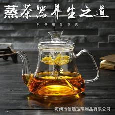 養生壺耐熱玻璃煮茶壺 功夫茶具養生壺 高鵬硅玻璃蒸茶壺煮茶器