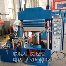 600mm平板硫化機 100t平板硫化機青島生產廠家,四柱橡膠硫化機