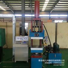 液压平板硫化成型机 厂家生产 鄂式硫化机 小型鄂式全自动注胶机