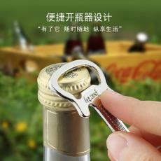金属吉他开瓶器挂件 激光定制logo小礼品 金属钥匙扣 创意开瓶器