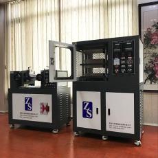 ZS-401CE-160油加熱開煉機、兩輥壓延機、電加熱水冷卻開煉機