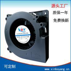 欣博揚1232鼓風機風扇12V 散熱風扇 24V大功率氣模燒烤爐渦輪風機
