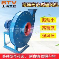 9-19型高壓離心通風機5/5.6A防爆通風機管道風機工業鍋爐鼓風機