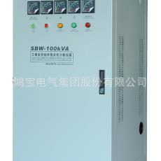 供应鸿宝DBW.SBW单三相全自动补偿式电力稳压器SBW-100KVA