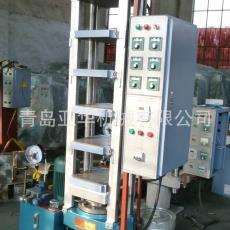 專業生產25T加高平板硫化機可加工訂做