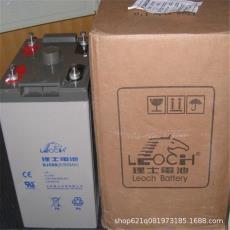 轨道交通用理士蓄电池DJ450规格2v450AH原装正品低价销售