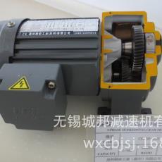 江蘇儀征市齒輪減速電機CH28-750-10S,現貨5IK90GU-CF/5GU-50K