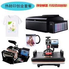 熱轉印機器衣服制作變色杯定制T恤套餐照片愛普生L805打印機擺攤