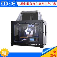 3D打印機 PLA桌面級3D打印機 Maker Replicator2X Bot