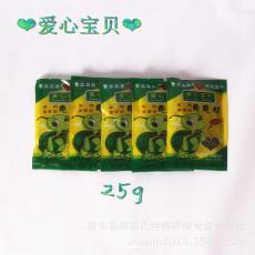 乌龟粮批发【25g/60g/100g装】 乌龟食 龟粮乌龟饲料 龟食