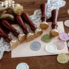 創意手柄黃銅手帳素材裝飾印畫6款選 糖詩 游園之夢系列 火漆印章