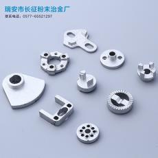 铁基粉末冶金制品 纺织机械粉末冶金结构件零件