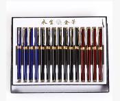钢笔老*特细笔头学生钢笔 永生钢笔530黑丽雅金夹墨水笔
