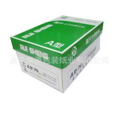厂家直销打印机通用A4纸供应各种复印纸整箱批发70g80g打印白纸