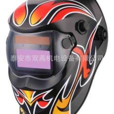 焊接工具-電焊面罩