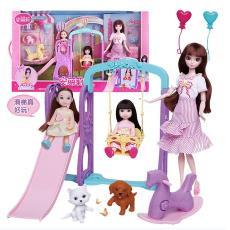 新品玩具梦幻换装娃娃过家家儿童玩具 安丽莉甜美娃娃礼盒套装