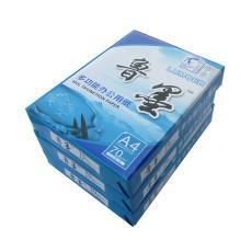 A4纸打印复印纸70g80g单包500张纯木浆白纸草稿整箱5包8包装批发