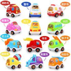 儿童卡通惯性汽车工程车套装早教益智1-3-6岁耐摔婴幼儿回力玩具
