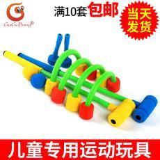户外软体运动玩具门球练习组 2人组槌球儿童益智玩具门球训练套装