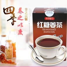 紅糖姜茶固體飲料批發oem代加工散裝黑糖姜湯速溶10克裝一件代發