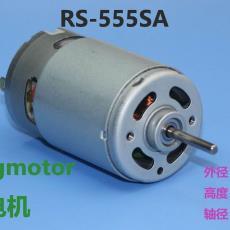 RS-550/555直流微型電機 家用電器馬達氣泵電機 按摩器振動電機