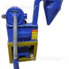 厂家直销现货 自吸式21全自动粉碎机(家用、养殖、加工)